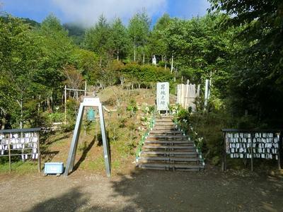 墜落現場に建てられた石碑