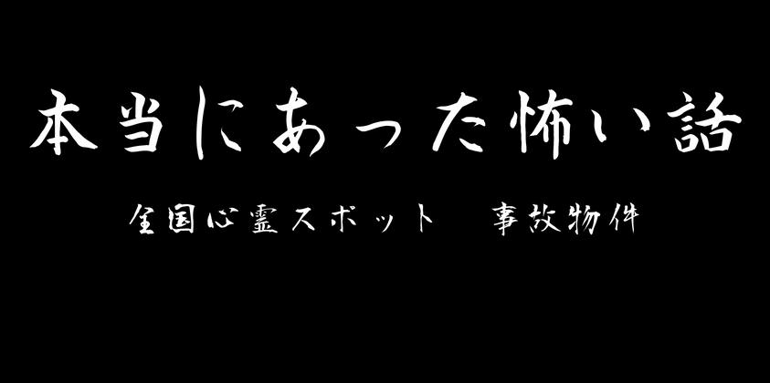 事故 プール グリーン 三井 ランド
